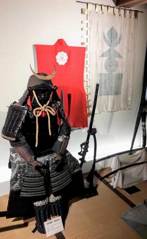 Samurai house Aoyagi