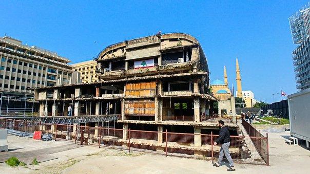 Il Beirut Dome