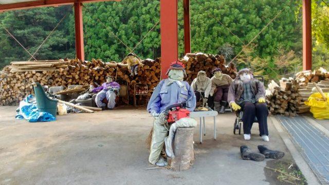 Nagoro, il paese degli spaventapasseri