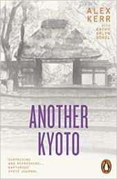 Another Kyoto, copertina