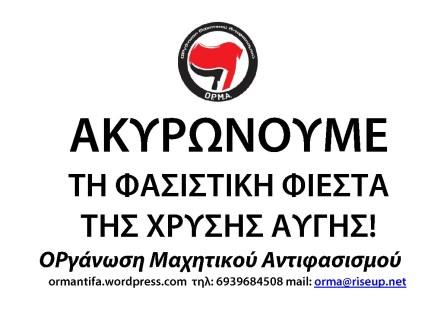 ΤΡΙΚΑΚΙ Ιμια 30 γεναρη_Page_1