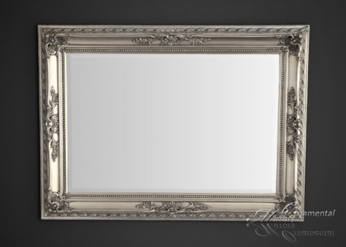 Large Mirrors, Leaner Mirrors And Floor Standing Mirrors