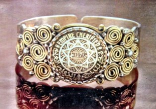 silvio - 0330 - bracelet