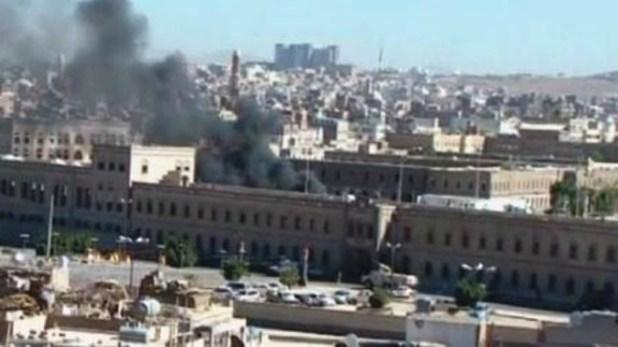 yemen-infjar