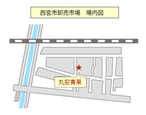 丸安青果 場内地図