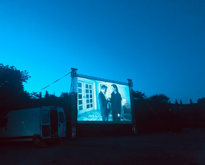 Car cinema night in Varna