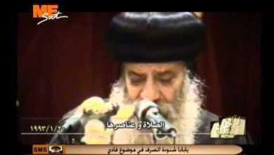 لآلىء ثمينة: الصلاة و عناصرها .. 20 يناير 1993