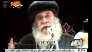 لآلىء ثمينة: الله والإنسان ج2 .. 8 / 5 /1998