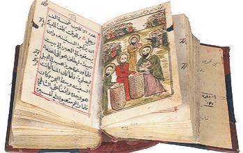 سلسلة مدخل عام للكتاب المقدس - الجزء الأول؛ (1) أولاً: مقدمة - إعلان الكتاب المقدس الشامل