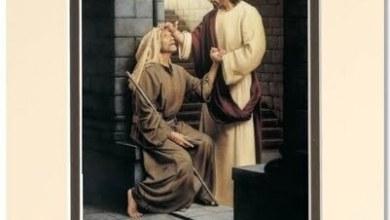 لا تيأس من نفسك فمهما ما كانت خطاياك الله أبوك الصالح