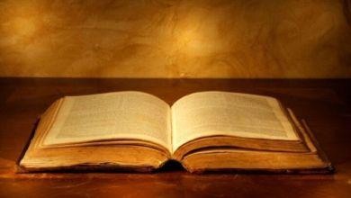 كــتبـة أسفـار الكــتاب المــقدس