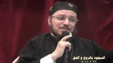OrSoZoX CoM 35 السجود بالروح والحق Worship in spirit & truth