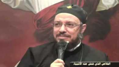 WwW OrSoZoX CoM 09 الخلاص الذي فتش عنه الأنبياء Salvation that prophets have searched