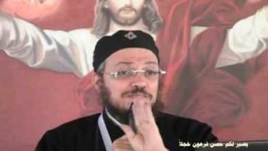 WwW OrSoZoX CoM 12 يصير لكم حصن فرعون خجلاً The strength of Pharaoh Shall be your shame