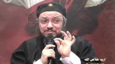 WwW OrSoZoX CoM 37 اريه خلاص الله Show him the salvation of God