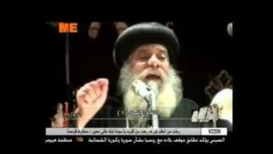 الله و الأنسان عظه للبابا شنوده الثالث 1996 GOD and mankind Pope Shenouda III