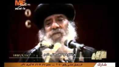 لم تقاوموا بعد حتى الدم عظه للبابا شنوده الثالث 17 02 1993 من العظات الذهبية 2