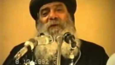 سقوط الشيطان و قوته † عظه للبابا شنوده الثالث † 1992