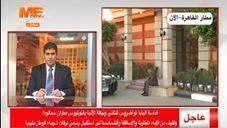 بث مباشر لوصول جثامين شهداء ليبيا الى مصر