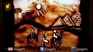 """شقاوة رمل - قصة إبراهيم """"أبو الأباء"""" - 39 - قناة كوچي القبطية الارثوذكسية للاطفال"""