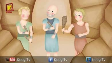توتة و حدوتة - الحلقة 14- السامرى الصالح - قناة كوچى القبطية الأرثوذكسية للأطفال