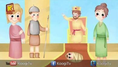 توتة وحدوتة - حلقة 21 - سليمان الملك - قناة كوجي القبطية الارثوذكسية للاطفال