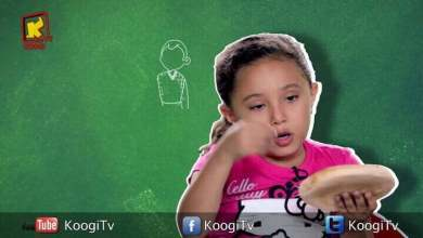 ميرا و أسئلتها الكتيرة - الحلقة 23 -القربانة - قناة كوجى القبطية الأرثوذكسية للأطفال