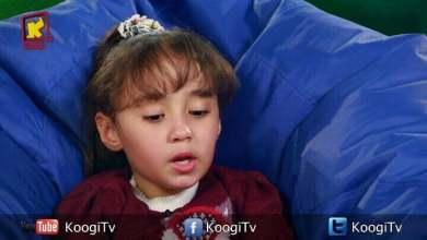 ميرا و أسئلتها الكتيرة - حلقة 33 - الحيوانات المفترسه - قناة كوچى القبطية الأرثوذكسية للأطفال