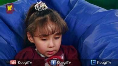 ميرا و أسئلتها الكتيرة - حلقة 34 - يعنى أيه مذبح ؟- قناة كوچى القبطية الأرثوذكسية للأطفال