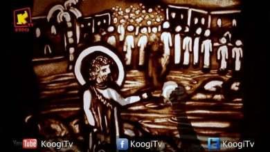 شقاوة رمل - حلقة 48 - عيد الغطاس المجيد - قناة كوچى القبطية الأرثوذكسية للأطفال