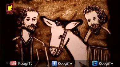 شقاوة رمل - الحلقه 7 - أحد الشعانين - قناة كوجى القبطيه الأرثوذكسية للأطفال