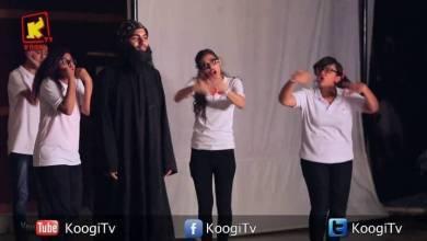 برومو مسرحية البابا كيرلس السادس - قناة كوجى القبطية الأرثوذكسية للأطفال