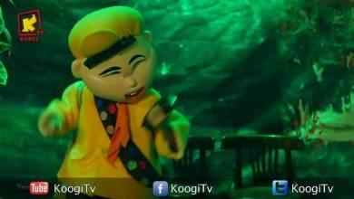 برومو مسرحية البيت الطيار - قناة كوجى القبطية الأرثوذكسية للأطفال
