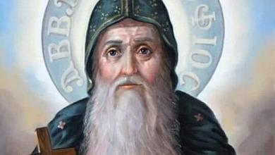 القديس العظيم الانبا مقروفيوس