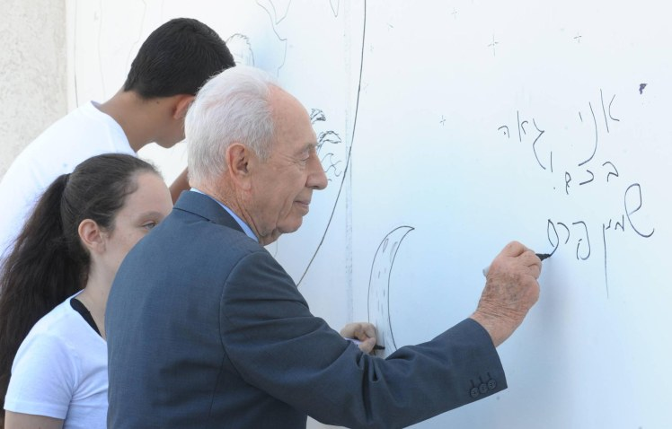 10 - i am proud of you - shimon peres