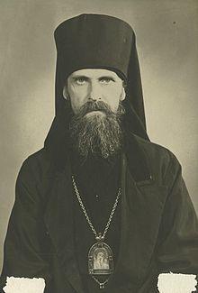 Metropolitan Vitaly (Ustinov)