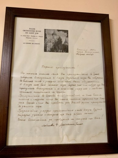 A letter from St John the Wonderworker to the Memorial Church parish in Brussels, dated from 1964, after Vladyka had departed for America