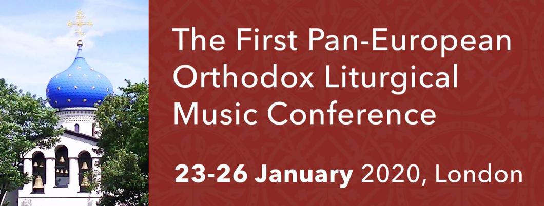First European Church Musicians Conference to Take Place in London Next Week   Первая европейская церковно-певческая конференция состоится в Лондоне на следующей неделе