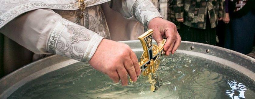 A Special Message from the Diocesan Bishop About the Blessing of Homes after Theophany   Особое послание Правящего Архиерея о благословении домов после праздника Богоявления