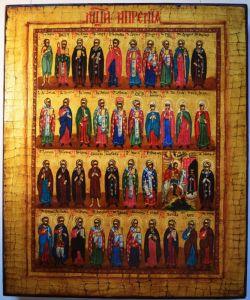 Full Menaion for April Available in English and Church Slavonic | Миней на апрель доступно на английском и церковно-славянском
