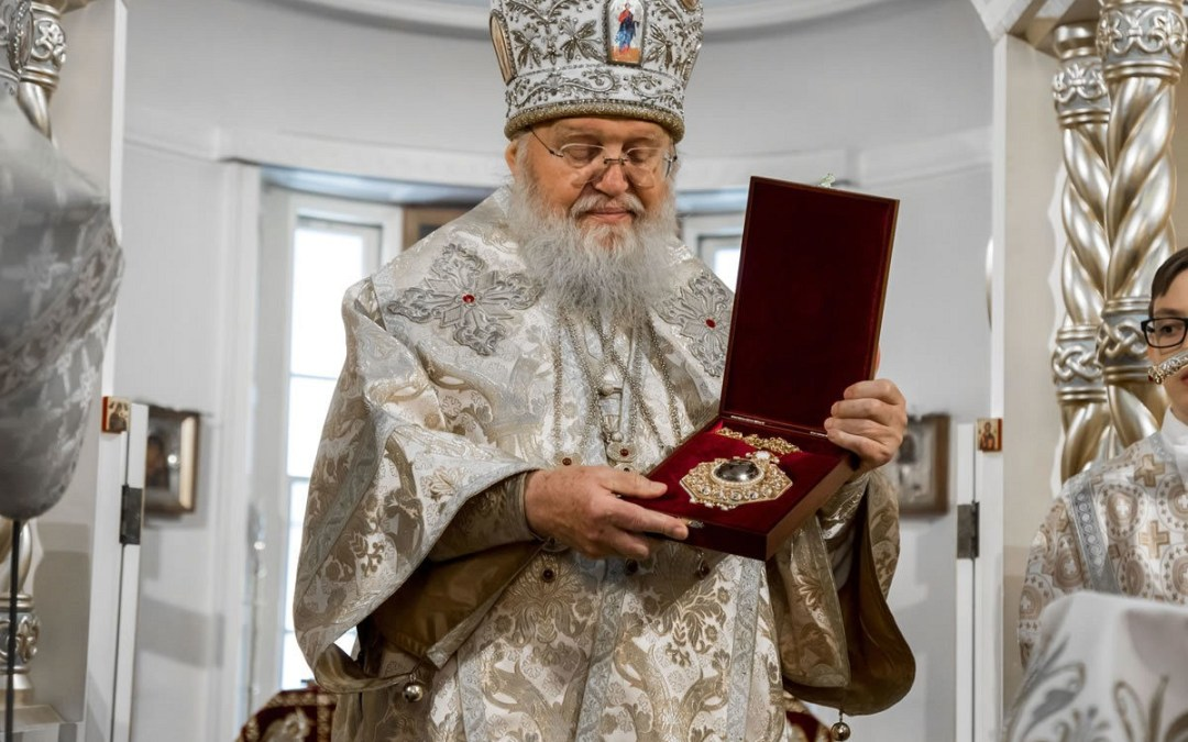 The British Diocese Congratulates the First Hierarch on the 10th Anniversary of his Enthronement
