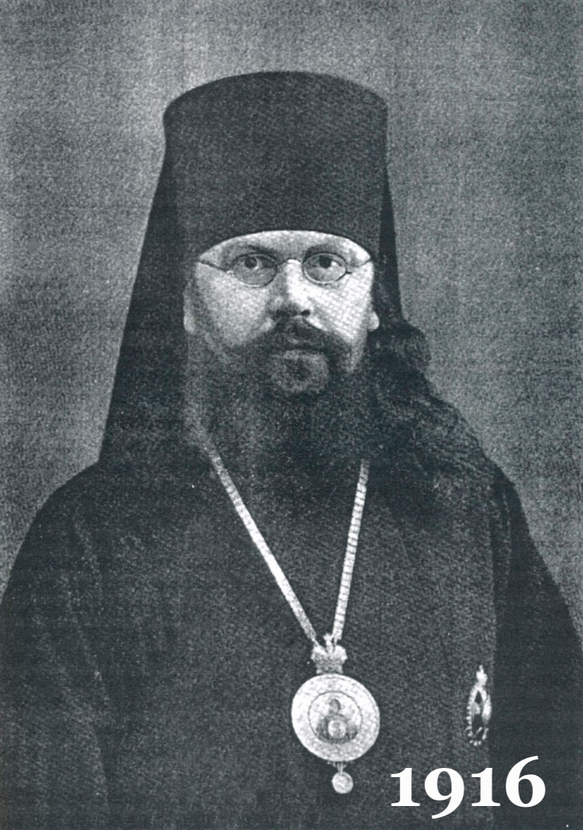 Św. Serafim (Ostroumow) - 1916 rok