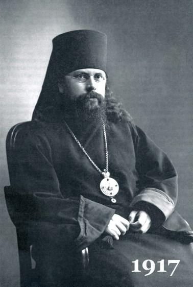 Św. Serafim (Ostroumow) - 1917 rok