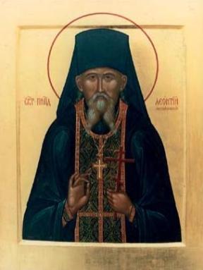 Św. Leoncjusz z Tarnogrodu - ikona