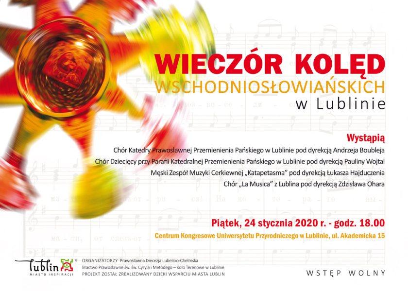 Wieczór kolęd wschodniosłowiańskich w Lublinie - 2020