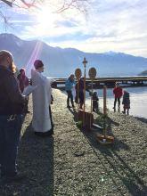 Lake Blessing 1