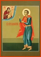boniface-martyr-grr