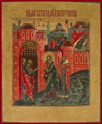 The Meeting of Sts. Peter and John