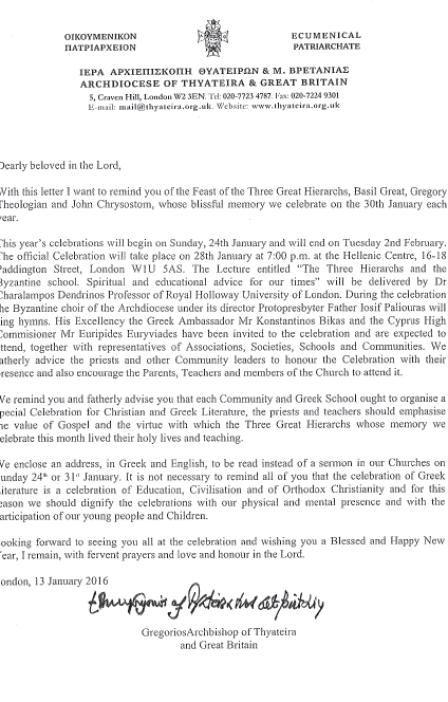 160121-Archbishops-Encyclical-for-the-Feast-of-the-three-Holy-Hierarchs-English-P1