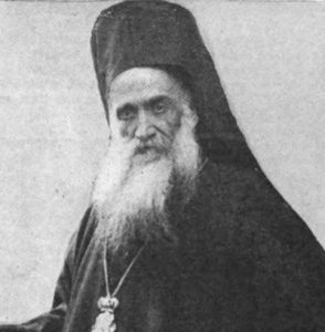 https://i2.wp.com/orthodoxhistory.org/wp-content/uploads/2019/03/Met-Dorotheos-of-Prusa-Locum-Tenens-of-EP-Outlook-Apr-6-1921-e1552075121935-294x300.jpg?resize=294%2C300&ssl=1